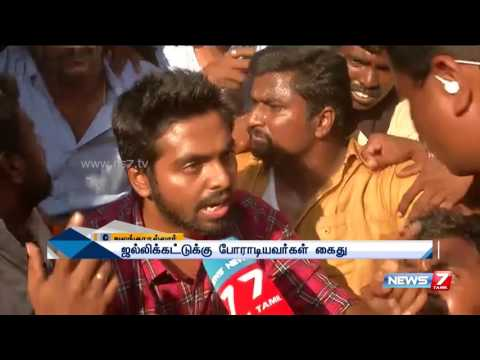 Jallikattu: G V Prakash's speech in Alanganallur protest | News7 Tamil