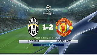JUVENTUS VS MANCHESTER UNITED - ALL GOL HILIGHTS 2018-HD