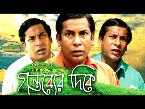 Xxx Mp4 Gontobber Dike Bangla HD Natok Ft Mosharraf Karim Jhotika Jhoti 3gp Sex