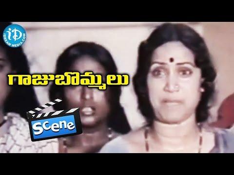 Gaaju Bommalu Movie Climax Scene || Gummadi || Sarath Babu || Poornima || Nutan Prasad
