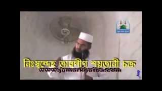 Some information on Tablig Jamat 0001