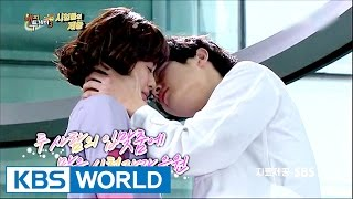Yongeun, the most memorable scene is the kiss scene with Song Joongki[Happy Together/2017.04.20]