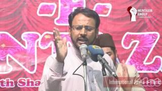 Nizamat By Janab Naseer Azmi At International Jashn-E-Muntazar 2016 Chholas Sadat G.Noida,India