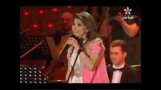 ماجدة الرومي علاش يا غزالي Majida El Roumi 3alash Ua 3