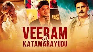Katamarayudu - 2 Minute Review | Pawan Kalyan | Fully Filmy