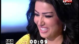 100 سؤال - النجمة سمية الخشاب فى حلقة جريئة مع الإعلامية راغدة شلهوب وماذا قالت عن غادة عبدالرازق؟