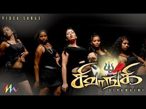 Sivangi Tamil Movie - Chuda Chuda Video Song | Subash, Charmy Kaur | Vishwa