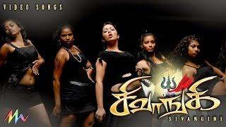 Sivangi Tamil Movie - Chuda Chuda Video Song   Subash, Charmy Kaur   Vishwa