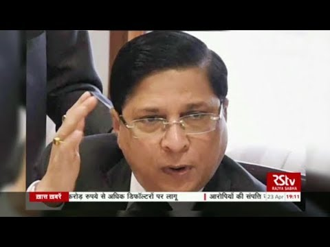 Xxx Mp4 Oppn BJP Trade Charges Over CJI Removal Notice 3gp Sex