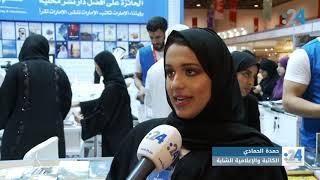 """مبدعون ومبدعات من الإمارات يلتفون حول """"مداد للنشر"""""""