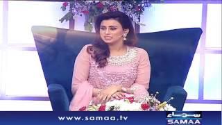 Mehrunissa V Lub U   SAMAA TV   Eid Special   Eid Hungama