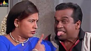 Brahmanandam and Kovai Sarala Comedy Scenes Back to Back | Telugu Movie Comedy | Sri Balaji Video