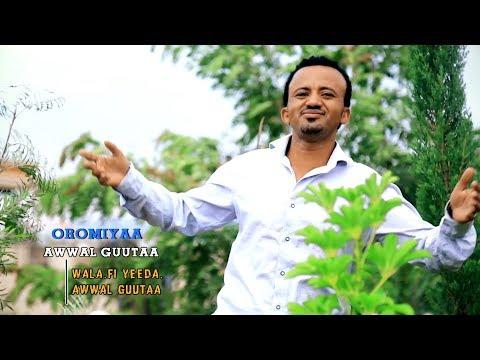 Xxx Mp4 Awwal Guutaa Oromiyaa NEW 2018 Oromo Music 3gp Sex