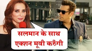 Iulia Vantur Choose Film With Salman Khan - Is It Romantic Or Action? Watch