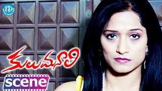 Kulumanali Movie Scenes - Sonali Joshi Taking Shower || Vimala Raman || Krishnudu