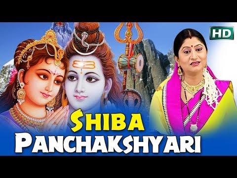 Xxx Mp4 Shiba Panchakhyri ଶିବ ପଞ୍ଚାକ୍ଷରୀ Namita Agarwal 3gp Sex