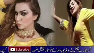 Exposed Pakistani stage Actress Afreen Khan,Saima khan, Khushboo khan, khawaja sira