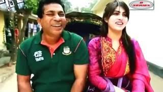 Bangla new natok | Mosharraf Karim comedy natok | ft. Mosharraf Karim,Shokh