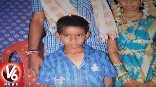 8 Years Old Boy Brutally Killed By Thugs In Warangal Urban | V6 News