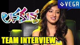 LavaKusa Movie : Team Interview : Varun Sandesh, Richa Panai