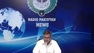 Radio Pakistan News Bulletin 10 PM  (16-09-2018)