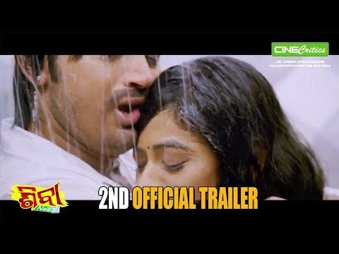 Xxx Mp4 Shiva Not Out Odia Movie 2nd Official Trailer Arindam Archita Cinecritics 3gp Sex