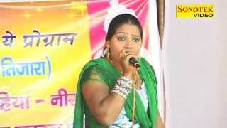 Kar Ke Ghal Tarafti Chhori | Lalita Ka Mandola | Lalita Sharma | Haryanvi Ragni