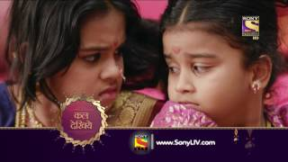 Peshwa Bajirao - पेशवा बाजीराव - Episode 111 - Coming Up Next