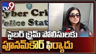 Poonam Kaur files complaint against fake news about her on social media - TV9