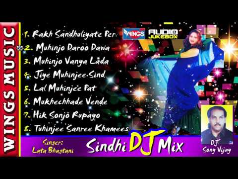 Xxx Mp4 Sindhi DJ Mix Latest Sindhi Songs 2015 Non Stop Indian Remix Lata Bhagtani 3gp Sex