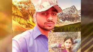 Raha khich Diya Tere wala 03327462037