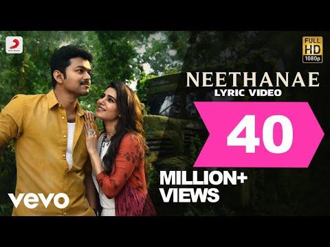 Xxx Mp4 Mersal Neethanae Tamil Lyric Video Vijay Samantha A R Rahman Atlee 3gp Sex