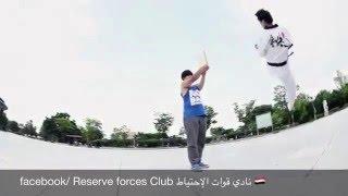 Reserve forces Club نادي قوات الإحتياط 🇾🇪