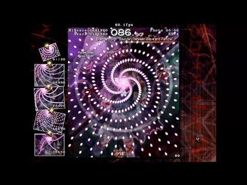 Touhou 9.5 Shoot the Bullet Level EX Flandre & Yukari