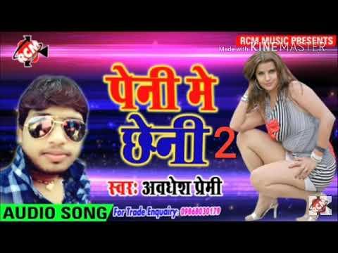 Xxx Mp4 Peni Me Chheni 2 Awdhesh Parmi Ki Super Hit Bhojpuri Song 3gp Sex