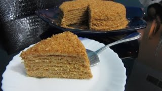 كيكة العسل الروسية ( Honey cake )
