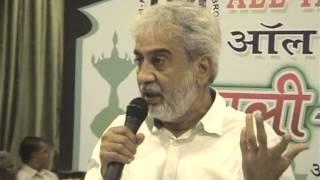 Yusuf Abrahani - All India Qaumi Tanzeem