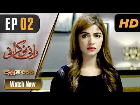 Xxx Mp4 Pakistani Drama Rani Nokrani Episode 2 Express TV Dramas Kinza Hashmi Imran Ashraf 3gp Sex