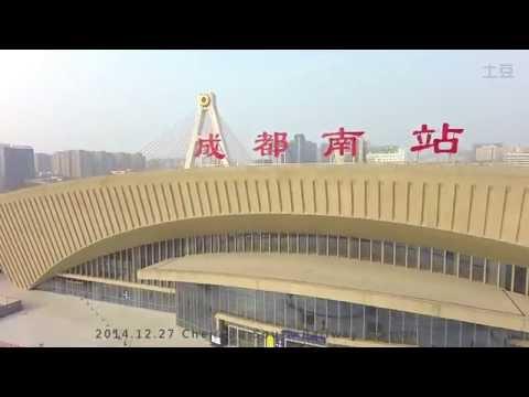 China high speed rail Chengdu South Railway Station