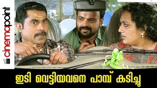 Malayalam Comedy |Jamnapyari | Suraj |Kunjacko |Latest Malayalam Movie