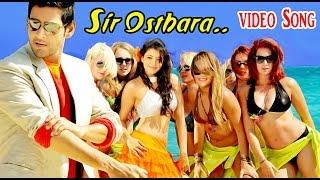 Sir Osthara| Super Hit Movie Video Song Hd| Super hit love song|  Mahesh Babu, Kajal Agarwal,