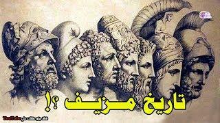 شخصيات تاريخية شهيرة لا نعرف ان كانت موجوده بالفعل ام لا !!