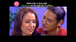 Superhit Nepali Lok Dohori song 2016/2073| Bar mageko chhu| Pashupati Sharma & Rita Thapa Magar
