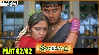 Sri Anjaneyam Telugu Movie Part 02/02 || Nithin, Charmy Kaur, Arjun, || Shalimarcinema