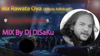 Ma Rawata Oya (Athula) House & Thabla Beat MiX By Dj DiSaKu