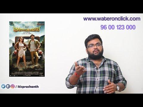 Xxx Mp4 Gulaebaghavali Review By Prashanth 3gp Sex