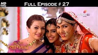 Ek Shringaar Swabhimaan - 24th January 2017 - एक श्रृंगार स्वाभिमान - Full Episode (HD)
