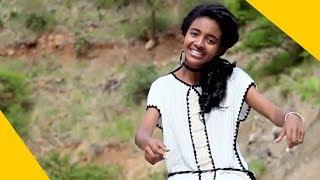 "New Eritrean Music 2017 Shewit Kflle ""hibeka eye baley"" ሂበካየ ባዕለይ"
