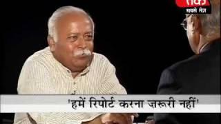 (Seedhi Baat)  We believe in united India: Mohan Bhagwat . Part 2 of 4