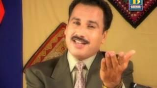 Asan Aahiyun Heena | Mumtaz Lashari | Album Paigam Piyar Jo | Master Chander